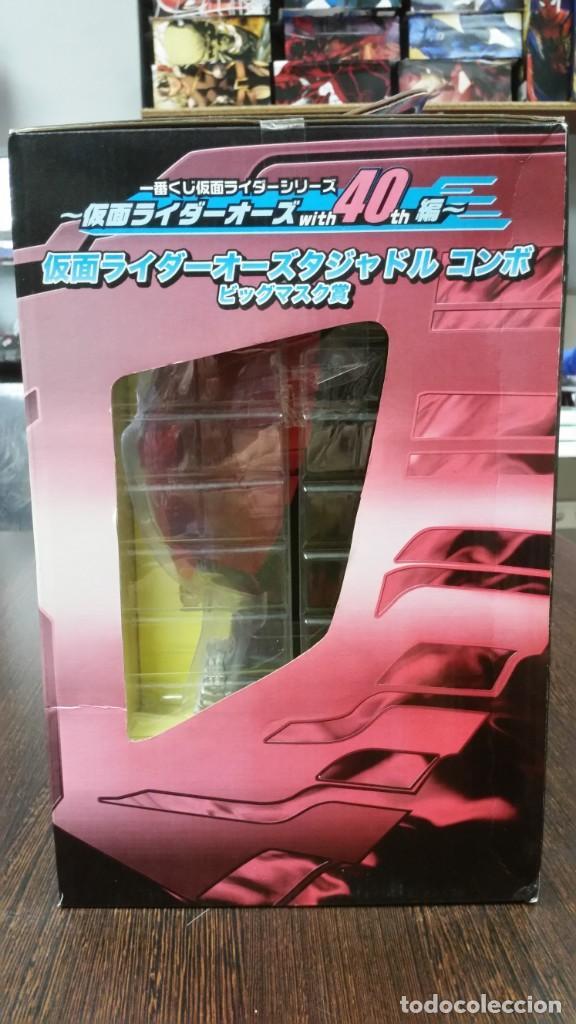 Figuras y Muñecos Manga: CASCO KAMEN RIDER 000 TAJADORU BANPRESTO ICHIBAN KUJI BANPRESTO - Foto 2 - 171339739