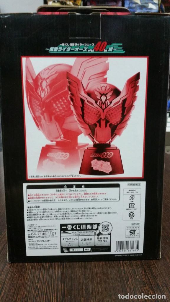 Figuras y Muñecos Manga: CASCO KAMEN RIDER 000 TAJADORU BANPRESTO ICHIBAN KUJI BANPRESTO - Foto 3 - 171339739