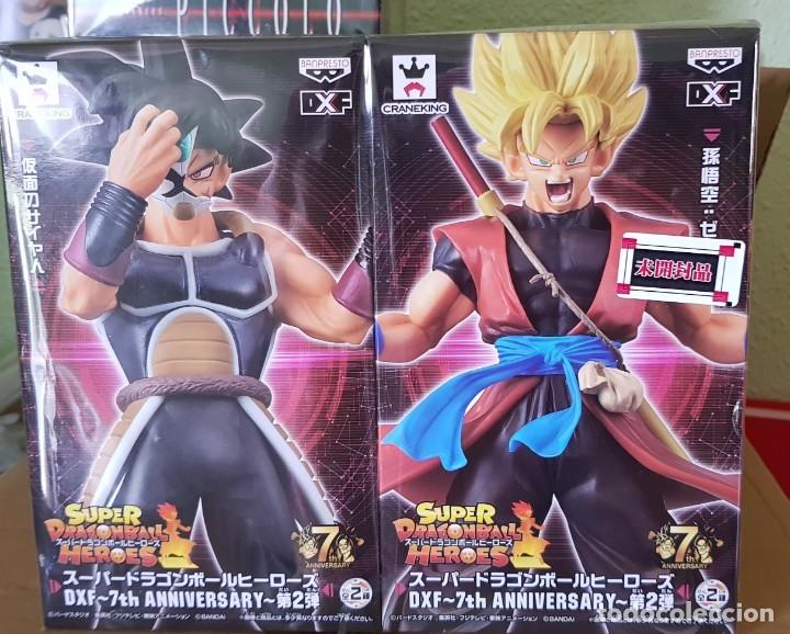 Figuras y Muñecos Manga: SUPER DRAGON BALL , SON GOKU XENO-MASKED SAIYAN HEROES DXF 7 TH ANVIVERSARIO 2018 NUEVAS - Foto 2 - 172983264