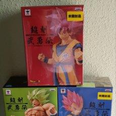 Figuras y Muñecos Manga: DB SUPER VEGETA, GOKU AND BROLY (2019). Lote 173116973
