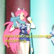 Figuras y Muñecos Manga: MANGA ANIME SHOJO WEDDING PEACH SAILOR MOON ?. Lote 175247024