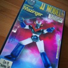 Figuras y Muñecos Manga: FIGURA DE GREAT MAZINGER PARA MONTAR DE GO NAGAI. Lote 175606649