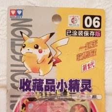 Figuras y Muñecos Manga: POKEMON MONSTER COLLECTION NO 06 PIKACHU MARCA TOMY EN BLISTER 1998. Lote 175825469