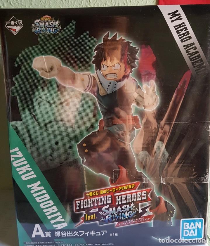 Figuras y Muñecos Manga: MY HERO ACADEMIA, IZUKU MIDIRIYA ICHIBAN KUJI 2019 - Foto 5 - 176315980