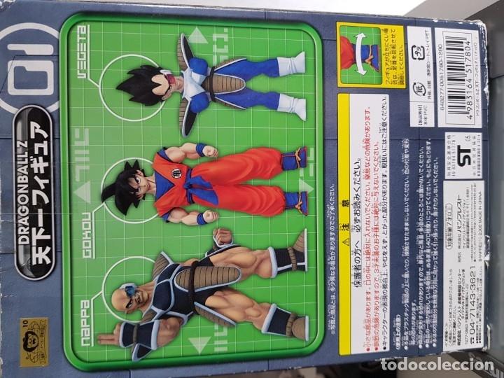 Figuras y Muñecos Manga: DBZ NAPPA TENKAICHI FIGURE UNIFIVE 2005 (NUEVA) - Foto 3 - 176920118