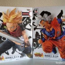 Figuras y Muñecos Manga: DBZ TRUNKS Y GOKU ULTRA INSTINT HEROES 2019. Lote 178258461