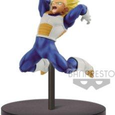 Figuras y Muñecos Manga: DRAGON BALL SUPER SAIYAN VEGETA 13CM CHOSENSHIRETS. Lote 179133922