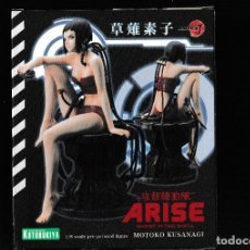 Figuras y Muñecos Manga: ARISE. GHOST IN THE SHELL. Lote 181192040