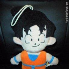 Figuras y Muñecos Manga: SON GOKU - DRAGON BALL - PELUCHE TOEI ANIMATION - 23CM.. Lote 187098013