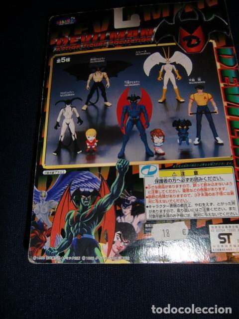 Figuras y Muñecos Manga: BANPRESTO 1998 BLISTER DEVILMAN ACTION FIGURE COLLECTION - nueva-blister sin abrir - Foto 2 - 194159703