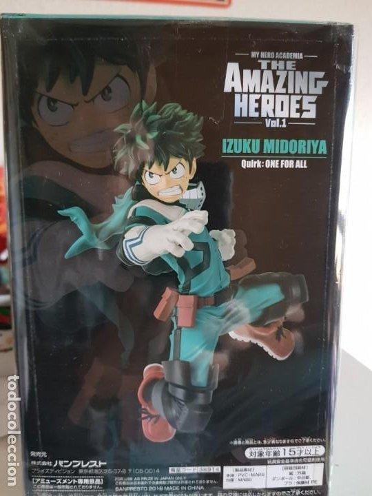 Figuras y Muñecos Manga: MY HERO ACADEMIA, IZUKU MIDOEIYA 2018 (NUEVA) - Foto 7 - 194184851