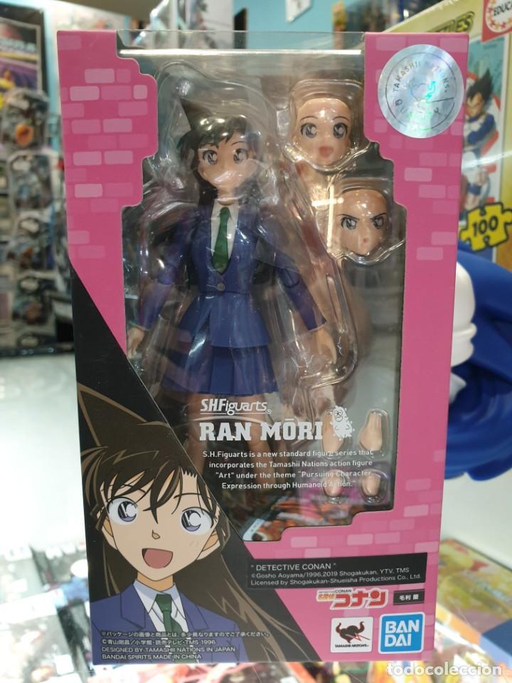RAN MOURI SH FIGUARTS DETECTIVE CONAN TAMASHII NATIONS (Juguetes - Figuras de Acción - Manga y Anime)