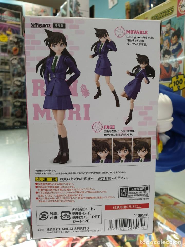 Figuras y Muñecos Manga: RAN MOURI SH FIGUARTS DETECTIVE CONAN TAMASHII NATIONS - Foto 2 - 194766818