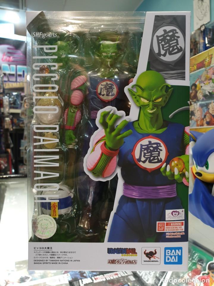 FIGURA PICCOLO DAIMAOH SH FIGUARTS DRAGON BALL TAMASHII NATIONS (Juguetes - Figuras de Acción - Manga y Anime)