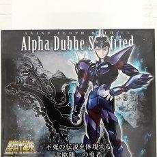 Figuras y Muñecos Manga: FIGURA SIEGFRIED ALPHA DUBHE SAINT SEIYA MYTH CLOTH EX BANDAI. Lote 195255450
