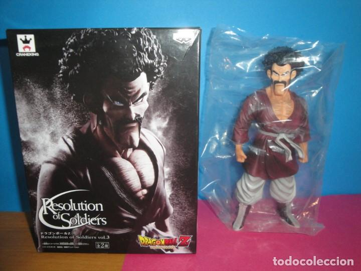 RESOLUTION OF SOLDIERS. MR.SATAN .DRAGÓN BALL (Juguetes - Figuras de Acción - Manga y Anime)