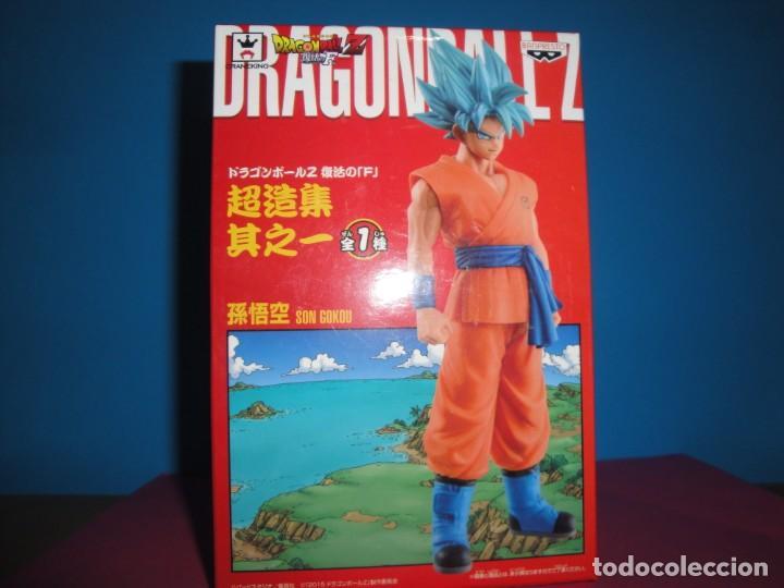 SON GOKOU .DRAGÓN BALL Z (Juguetes - Figuras de Acción - Manga y Anime)