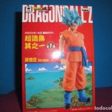 Figuras y Muñecos Manga: SON GOKOU .DRAGÓN BALL Z. Lote 195366668