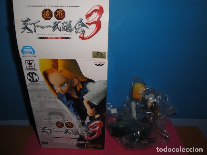 BANPRESTO FIGURE COLOSSEUM. DRAGONBALL (Juguetes - Figuras de Acción - Manga y Anime)