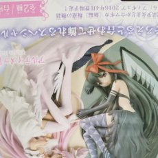 Figuras y Muñecos Manga: PUELLA MAGI MADOKA MAGICA EYES OPEN. Lote 199270723