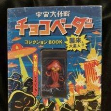 Figuras y Muñecos Manga: CHOCOVADER PULPO ROJO TIPO ALIEN MARCIANO LIMITADO FIGURA TERCERA TEMPORADA MONSTRUO OVNI. Lote 205062263