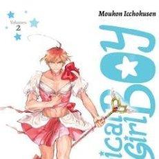Figuras y Muñecos Manga: MAGICAL GIRL BOY 02 - FANDOGAMIA - NUEVO. Lote 205653645