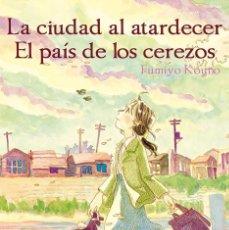 Figuras y Muñecos Manga: LA CIUDAD AL ATARDECER. EL PAIS DE LOS CEREZOS - KODAI - NUEVO. Lote 205653647