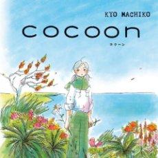 Figuras y Muñecos Manga: COCOON - KODAI - NUEVO. Lote 205653650