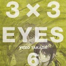 Figuras y Muñecos Manga: 3X3 EYES 06 - IVREA - NUEVO. Lote 205653652