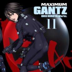Figuras y Muñecos Manga: GANTZ MAXIMUM 11 - PANINI - NUEVO. Lote 205653660