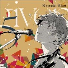 Figuras y Muñecos Manga: GIVEN 05 - MILKY WAY - NUEVO. Lote 205653663