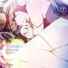 Figuras y Muñecos Manga: BAKEMONOGATARI 07 - MILKY WAY - NUEVO. Lote 205653672