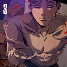 Figuras y Muñecos Manga: KILLING STALKING 03 - MILKY WAY - NUEVO. Lote 205653677