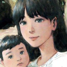 Figuras y Muñecos Manga: RASTROS DE SANGRE 01 - MILKY WAY - NUEVO. Lote 205653682