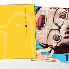 Figuras y Muñecos Manga: INIO ASANO PACK INICIACION - NORMA - NUEVO. Lote 205653683