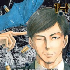 Figuras y Muñecos Manga: TOMODACHI GAME 14 - MILKY WAY - NUEVO. Lote 205653692