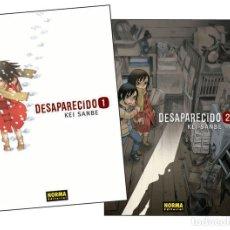 Figuras y Muñecos Manga: DESAPARECIDO 01 Y 02 PACK INICIACION - NORMA - NUEVO. Lote 205653695