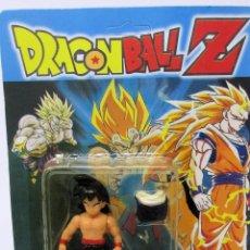 Figuras y Muñecos Manga: FIGURA DE DRAGON BALL Z CON SU BLISTER ORIGINAL.. Lote 205682263