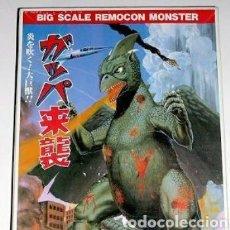 Figuras y Muñecos Manga: ARII BIG SCALE REMOCON MONSTER GAPPA. Lote 205826425