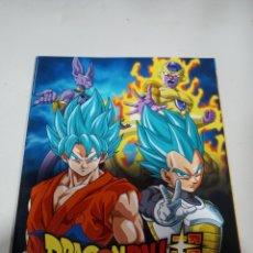 Figuras y Muñecos Manga: ÁLBUM DRAGON BALL PANINI VACIO. Lote 206445552