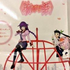 """Figuras y Muñecos Manga: MONOGATARI """" OWARIMONOGATARI"""" HITAGI Y MAYOI (NUEVAS). Lote 221745593"""