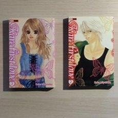 Figuras y Muñecos Manga: KARE FIRST LOVE , TOMOS DEL 1-4. Lote 222111806
