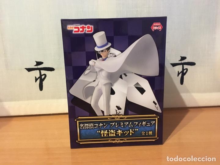 FIGURA ACCIÓN JAMMA KAITO KID 1412 DETECTIVE CONAN ¡NUEVA Y EN SU CAJA! (Juguetes - Figuras de Acción - Manga y Anime)