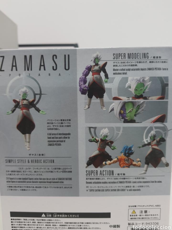 Figuras y Muñecos Manga: ZAMASU DRAGON BALL Z DE LA SAGA DE BROLY FIGURA ARTICULADA NUEVA 16 CM APROX - Foto 2 - 222662300