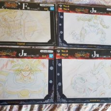 Figuras y Muñecos Manga: DBZ ICHIBAN KUJI CANVAS BANDAI SPIRITS (NUEVOS) 2018. Lote 222902481