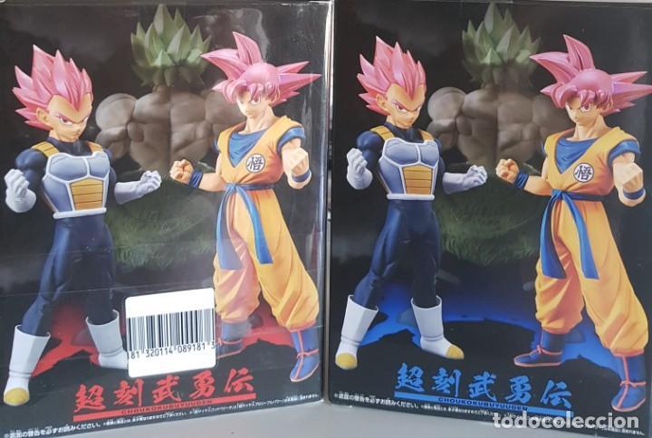 Figuras y Muñecos Manga: DB SUPER BROLY, VEGETA, GOKU CHOUKOKUBUYUDEN 2019+2 DOSIERES GRATIS - Foto 6 - 173116973