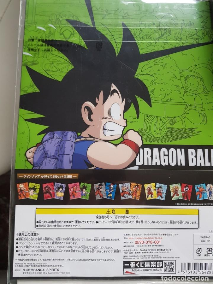 Figuras y Muñecos Manga: DB SUPER BROLY, VEGETA, GOKU CHOUKOKUBUYUDEN 2019+2 DOSIERES GRATIS - Foto 8 - 173116973