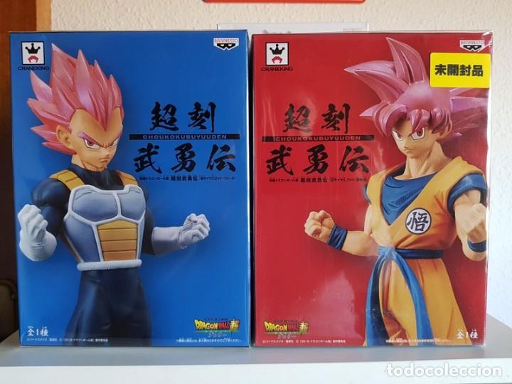 Figuras y Muñecos Manga: DB SUPER BROLY, VEGETA, GOKU CHOUKOKUBUYUDEN 2019+2 DOSIERES GRATIS - Foto 3 - 173116973
