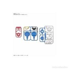 Figuras y Muñecos Manga: DORAEMON MODEL KIT 8 CM DORAEMON ENTRY GRADE MK602. Lote 246610560