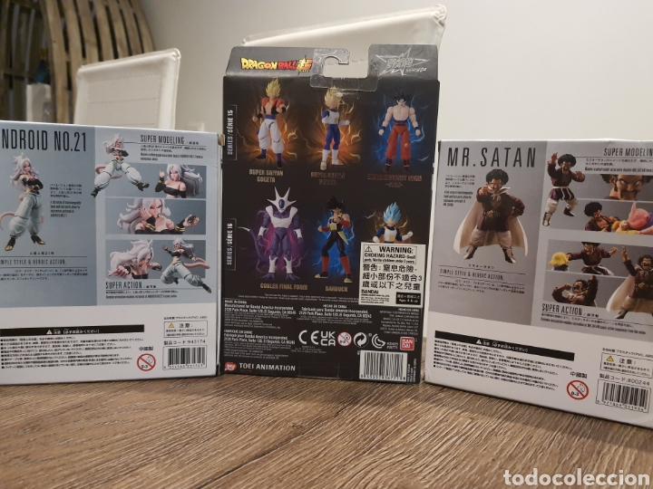 Figuras y Muñecos Manga: LOTE 3 FIGURAS DRAGON BALL Z DRAGON BALL SUPER - Foto 5 - 251732090